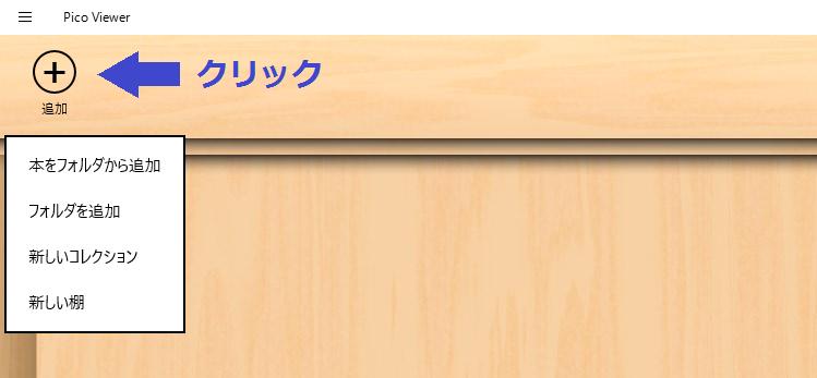 スクリーンショット 2015-10-18 101520