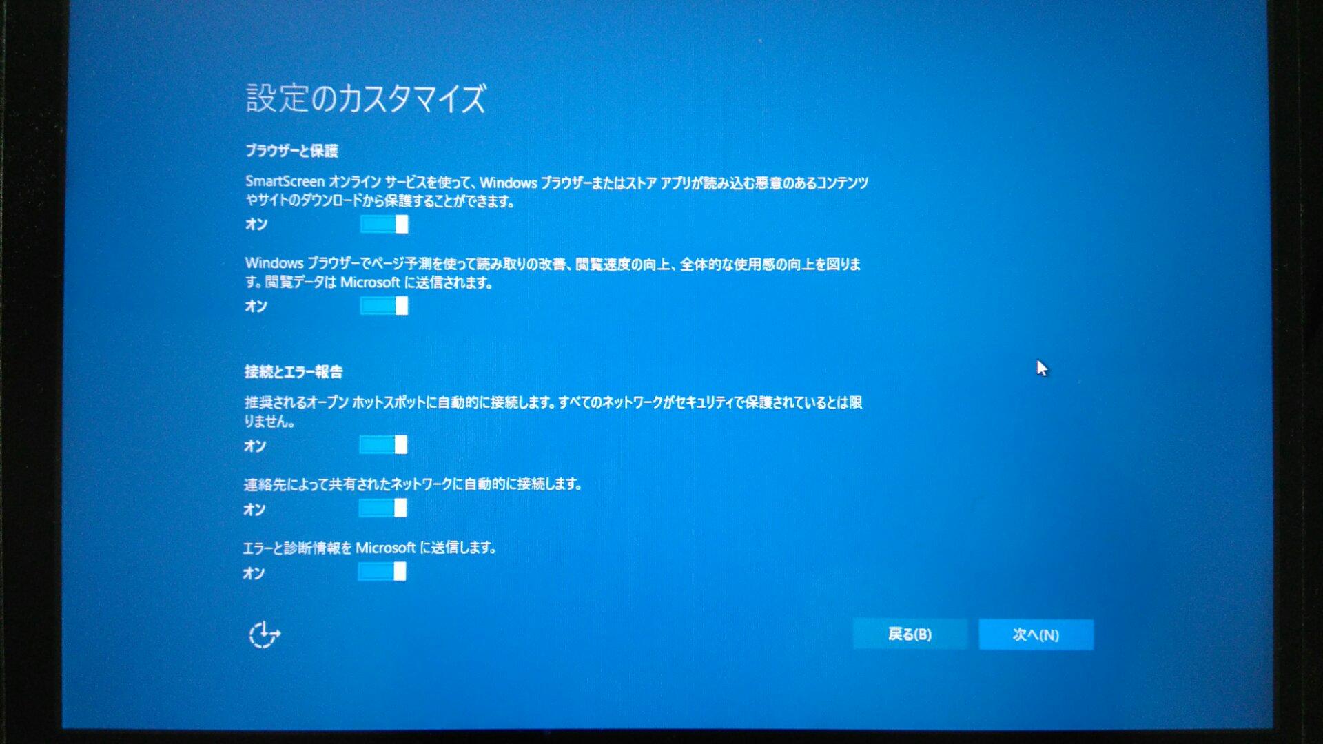 DSC_0374.jpg