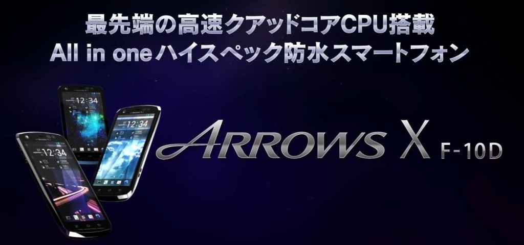 bakunetsu-arrows
