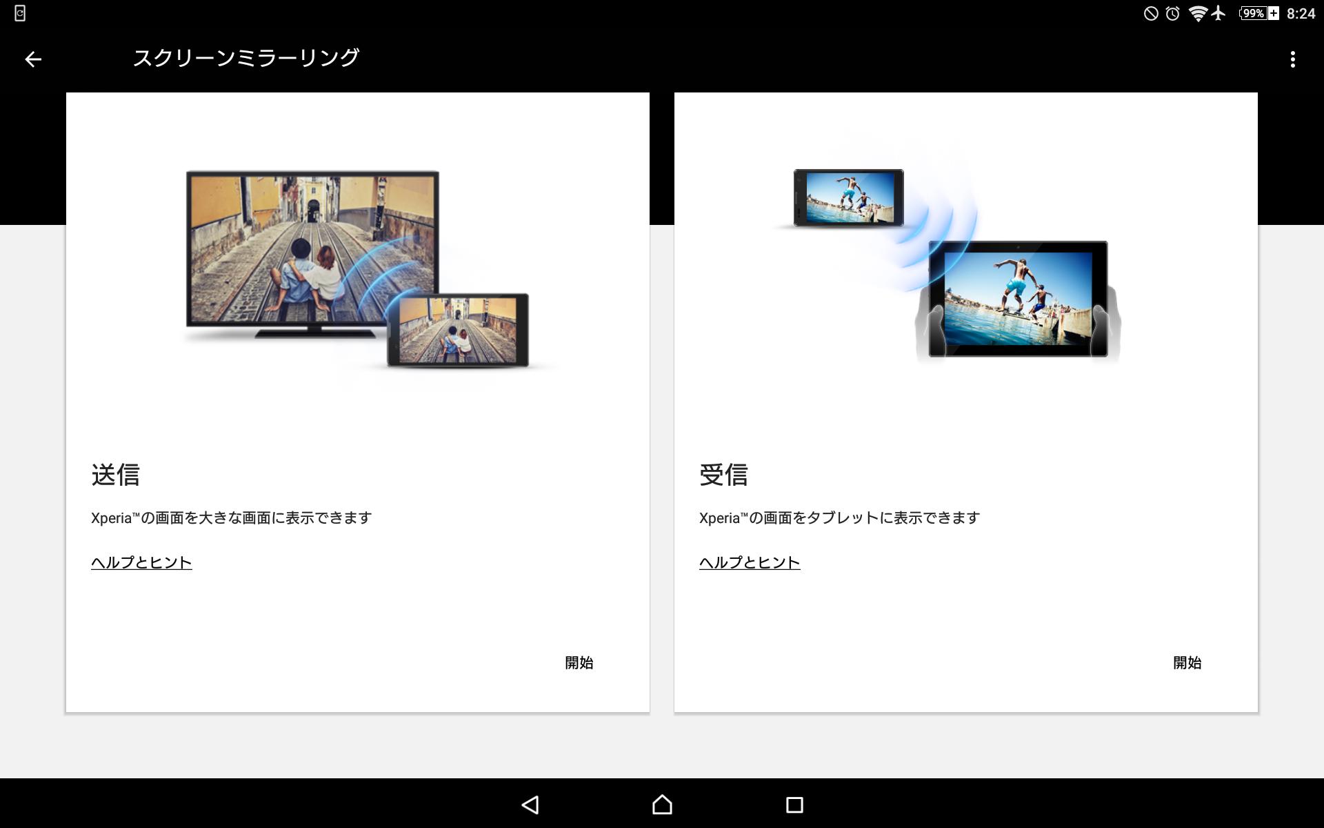 Screenshot_2015-10-14-08-24-09.png