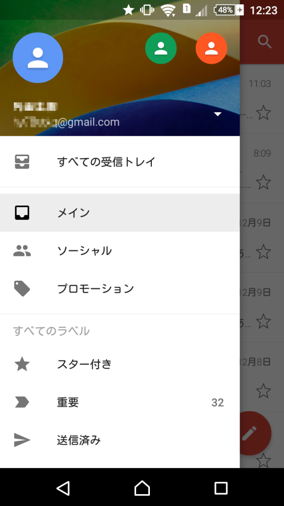 Screenshot_2015-12-10-12-23-50