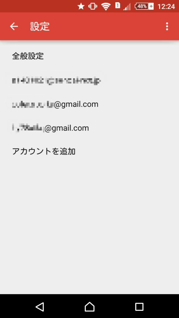 Screenshot_2015-12-10-12-24-12