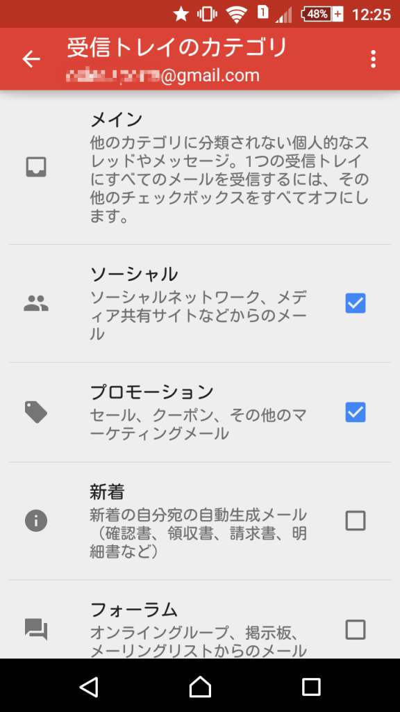 Screenshot_2015-12-10-12-25-02