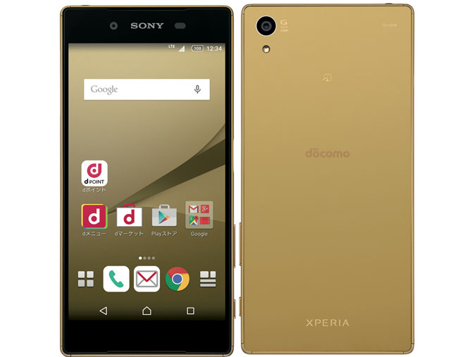 xperiaz5-gold