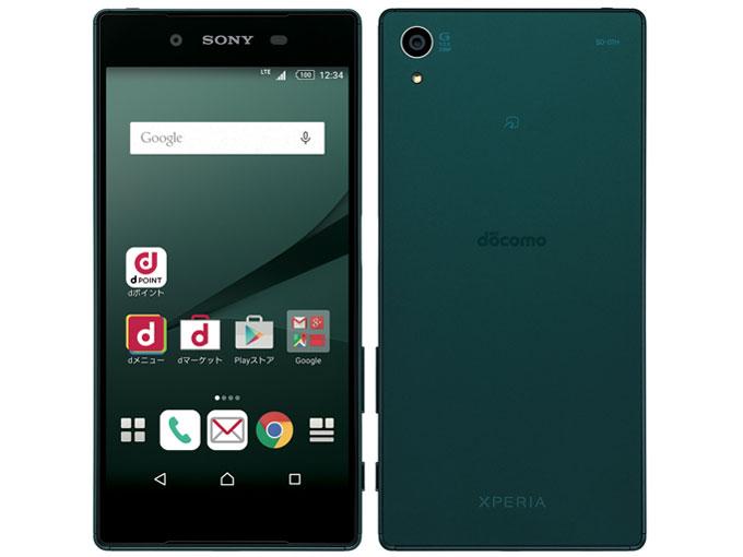 xperiaz5-green