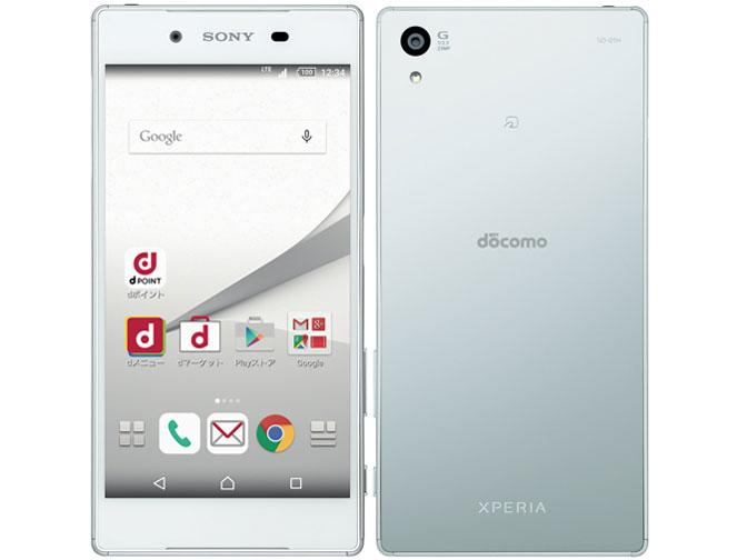 xperiaz5-white