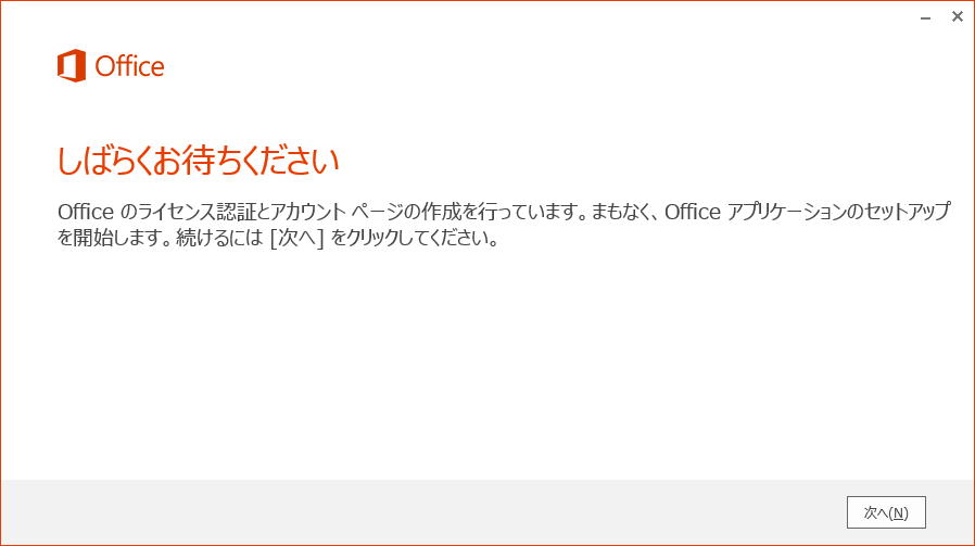 2016-03-03 (19)